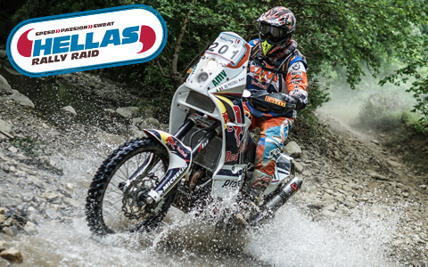 Hellas Rally Raid 2017: Heroes at the Gulf of Corinth